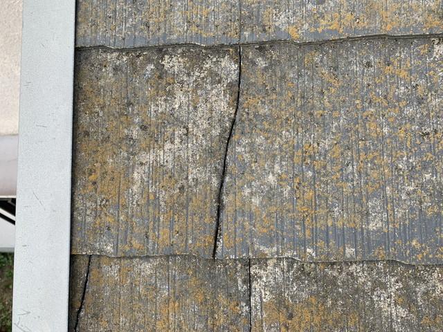 リフォーム 現地調査 屋根 スレート 劣化 ヒビ