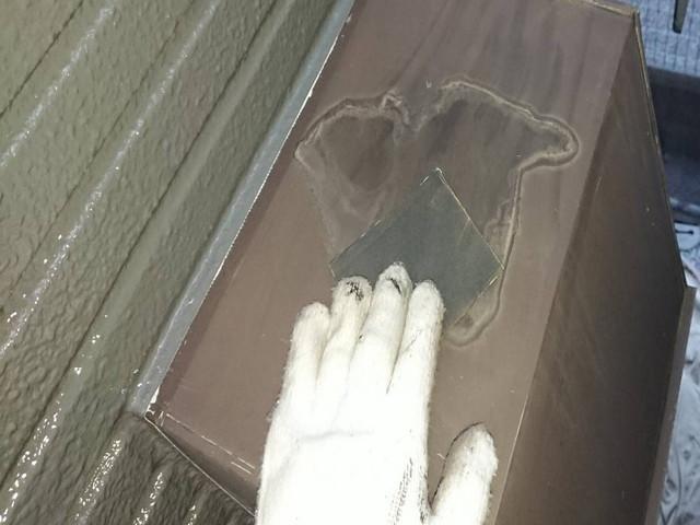 外壁塗装 付帯部塗装 鉄部 ケレン作業