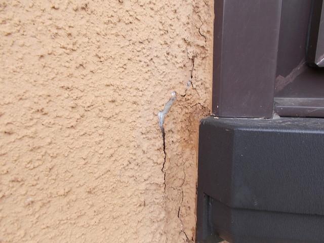 外壁塗装 現地調査 劣化 ひび割れ
