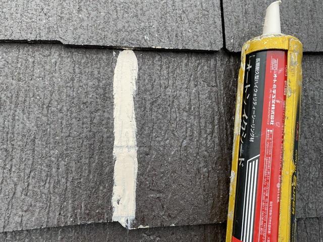 屋根 ひび補修